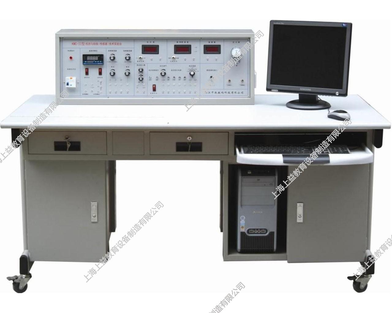 SYJCS-111A 检测与传感转换技术实验台(配22种传感器)