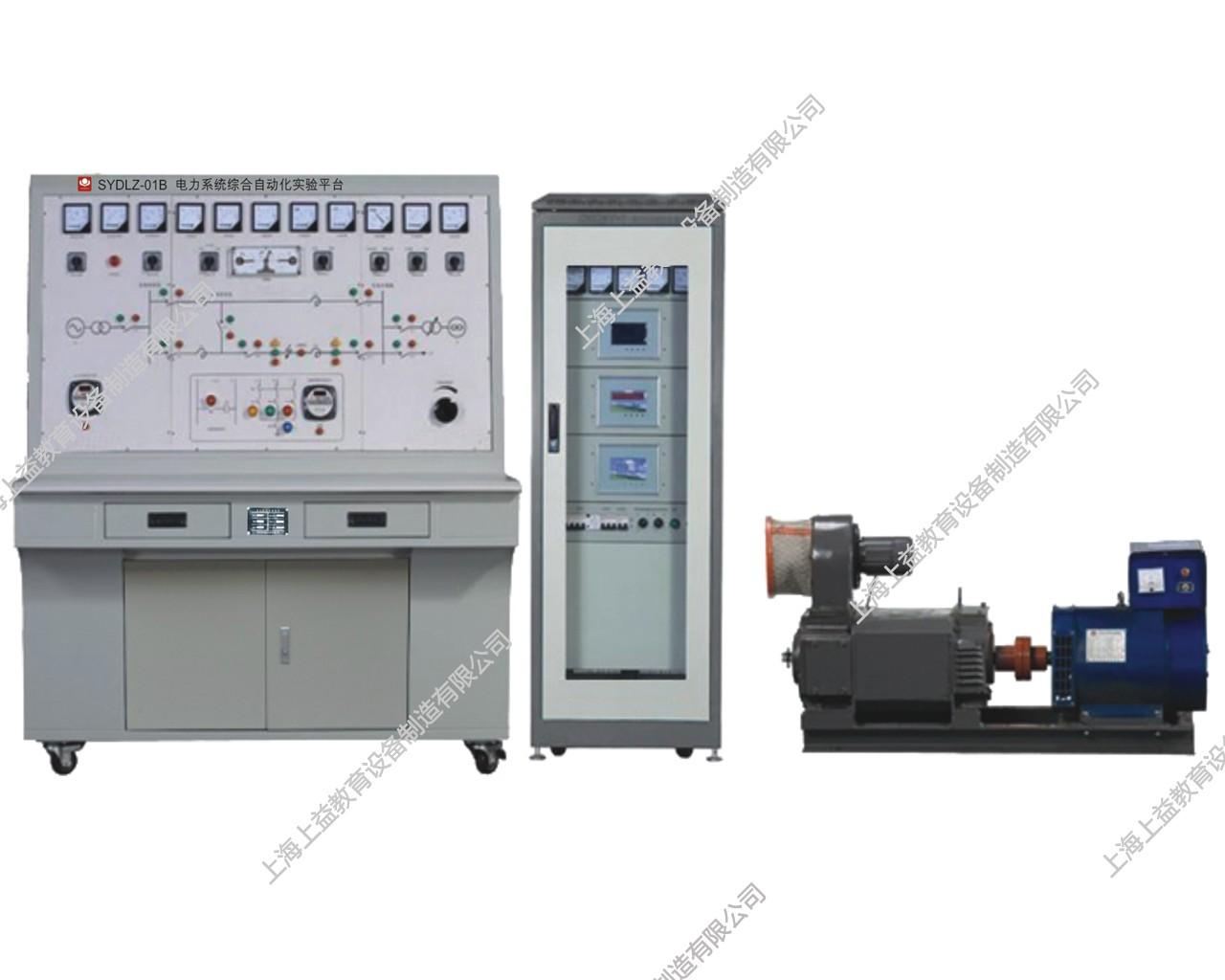 SYDLZ-01B 电力系统综合自动化实验装置