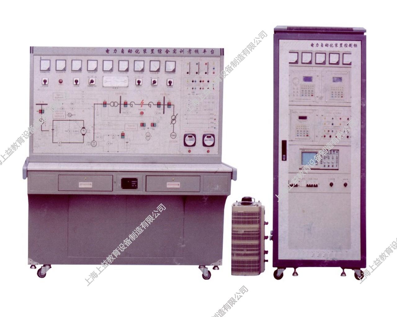 SYDLZD-02型电力自动化装置综合wwwlehu8viplehu68vip平台