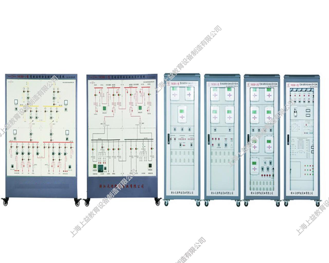 SYDLZD-04型变电站综合自动化wwwlehu8vip系统