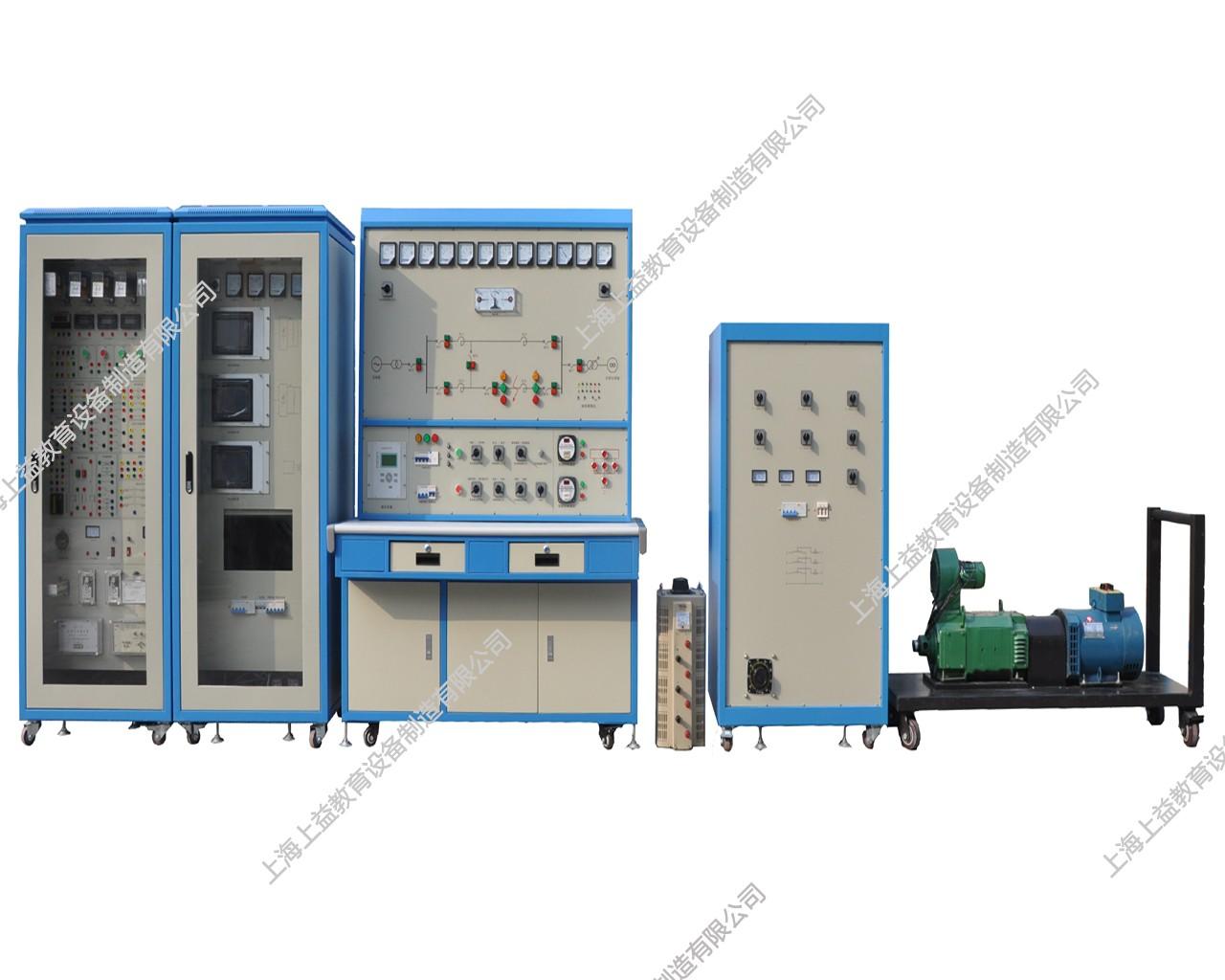 SYDLZD-05电力系统自动化wwwlehu8vip平台