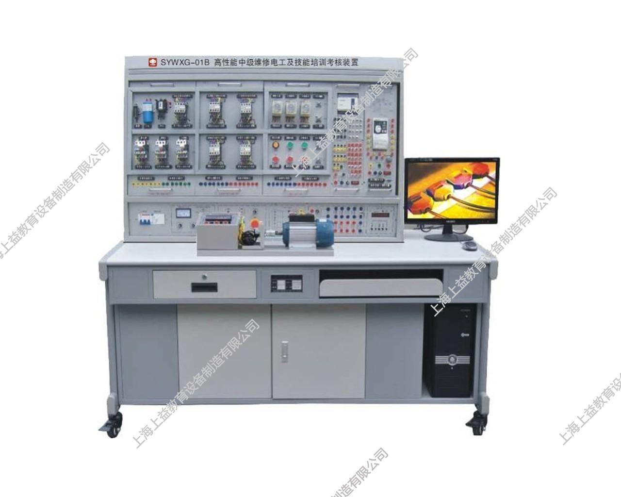 SYWXG-01C型 高性能高级维修电工及技能培训lehu68vipwwwlehu8vip装置