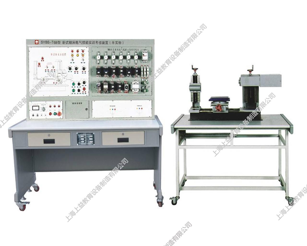 SYBS-M7120平面磨床电气技能wwwlehu8viplehu68vip装置(半实物)