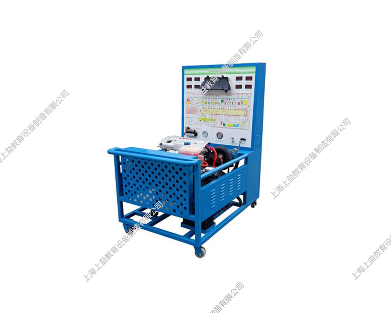 电控汽油发动机运行wwwlehu8vip台(日产新阳光)