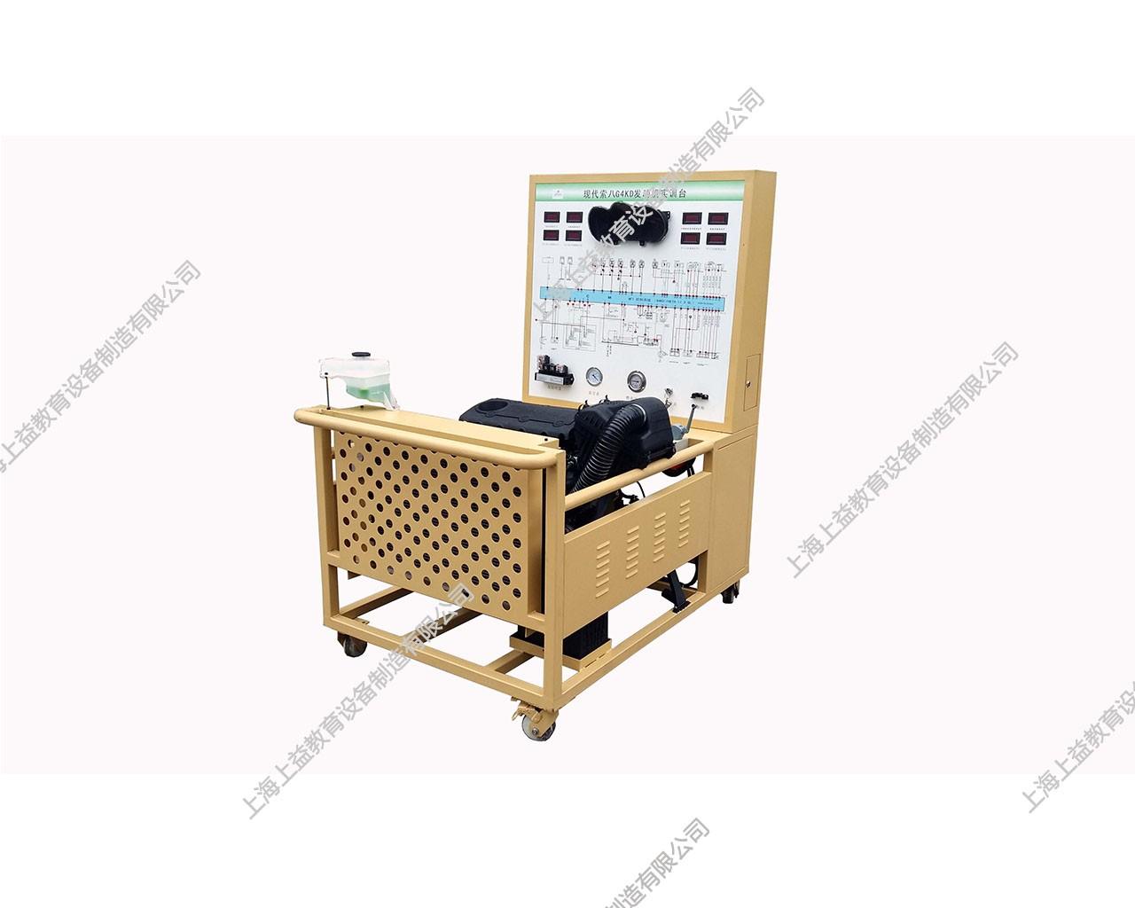 电控汽油发动机运行wwwlehu8vip台(现代起亚K5)