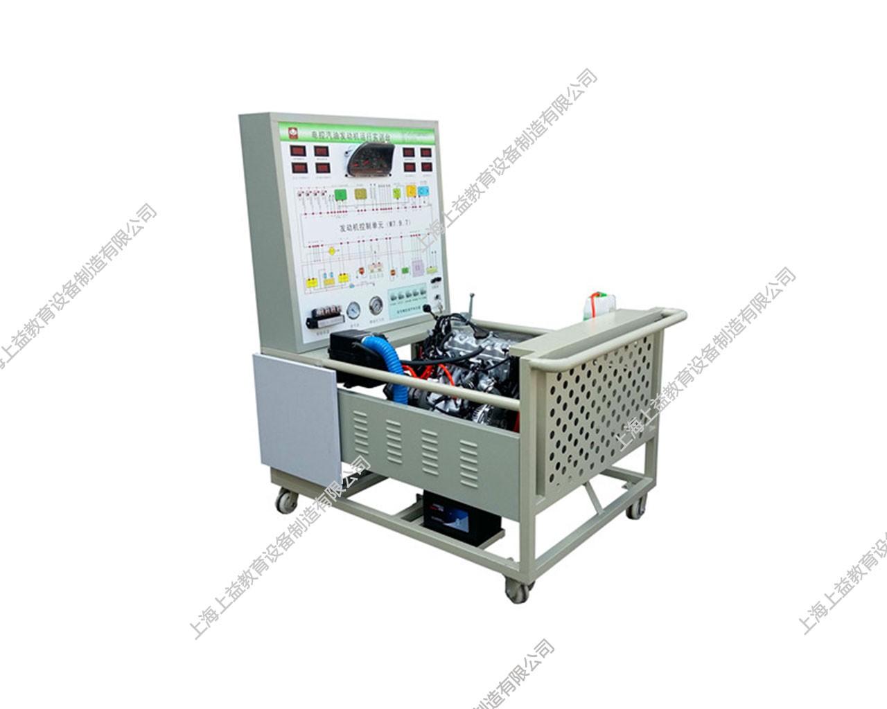电控汽油发动机运行wwwlehu8vip台(五菱465/B15)