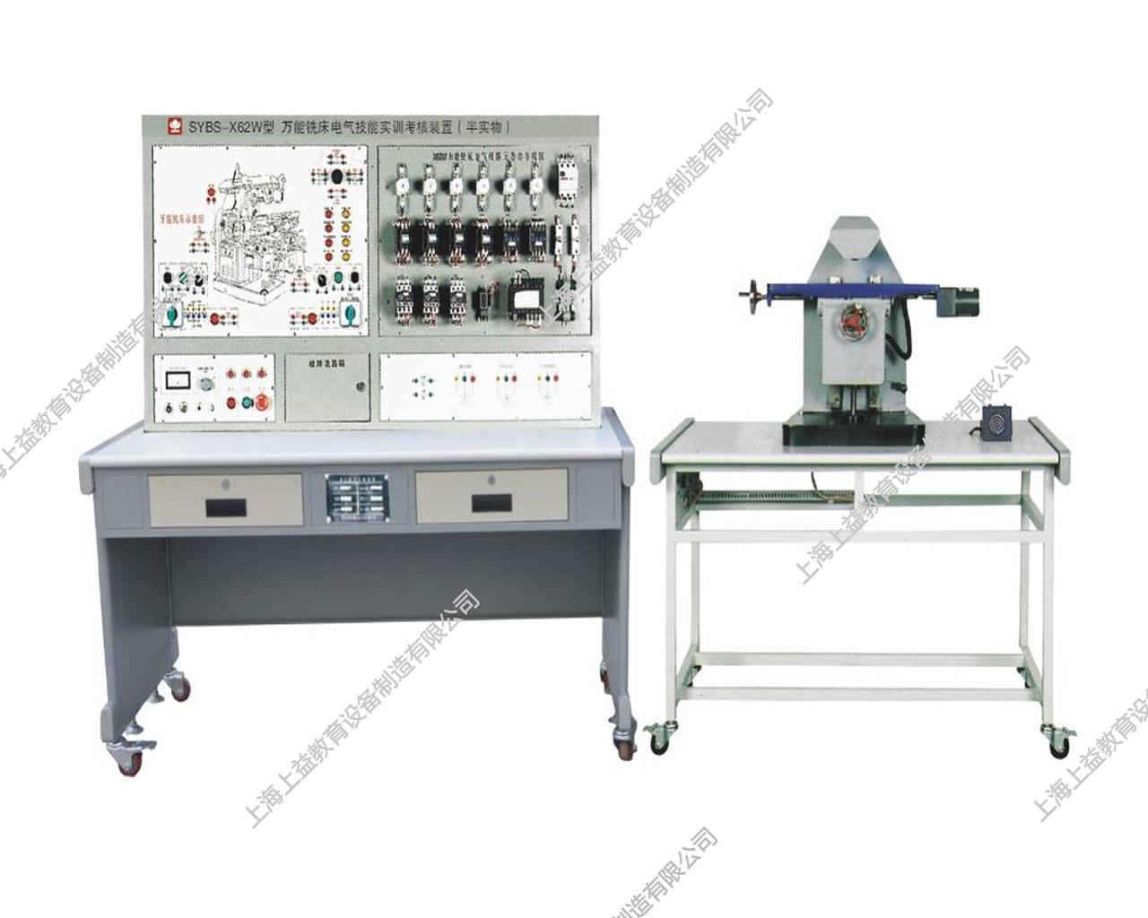 SYBS-M1432万能外圆磨床电气技能wwwlehu8viplehu68vip装置(半实物)