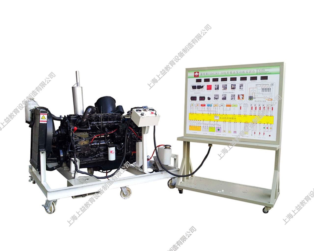 电控高压共轨柴油发动机wwwlehu8vip台(康明斯ISDE285-30)