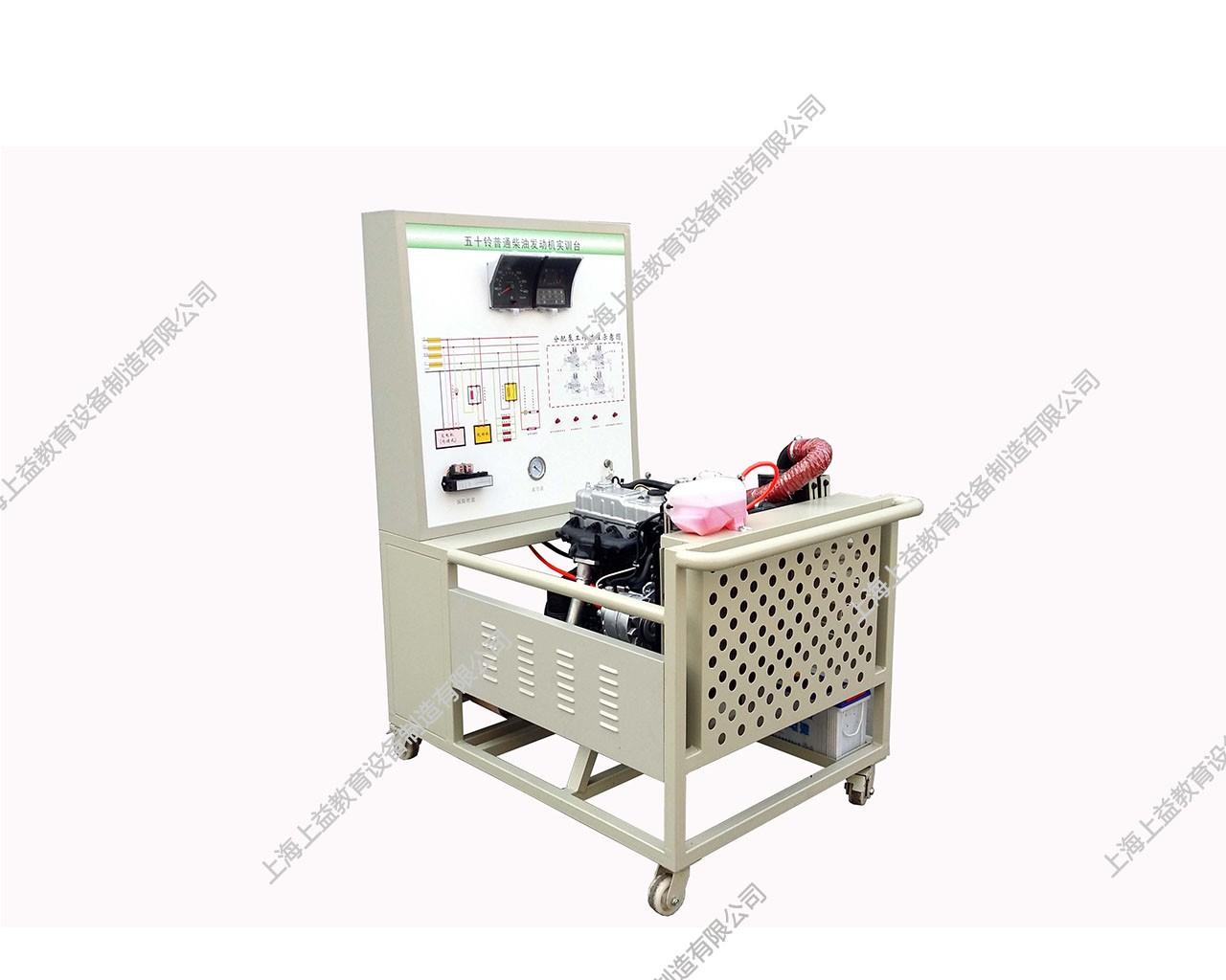 柴油发动机wwwlehu8vip台(五十铃4JB1)
