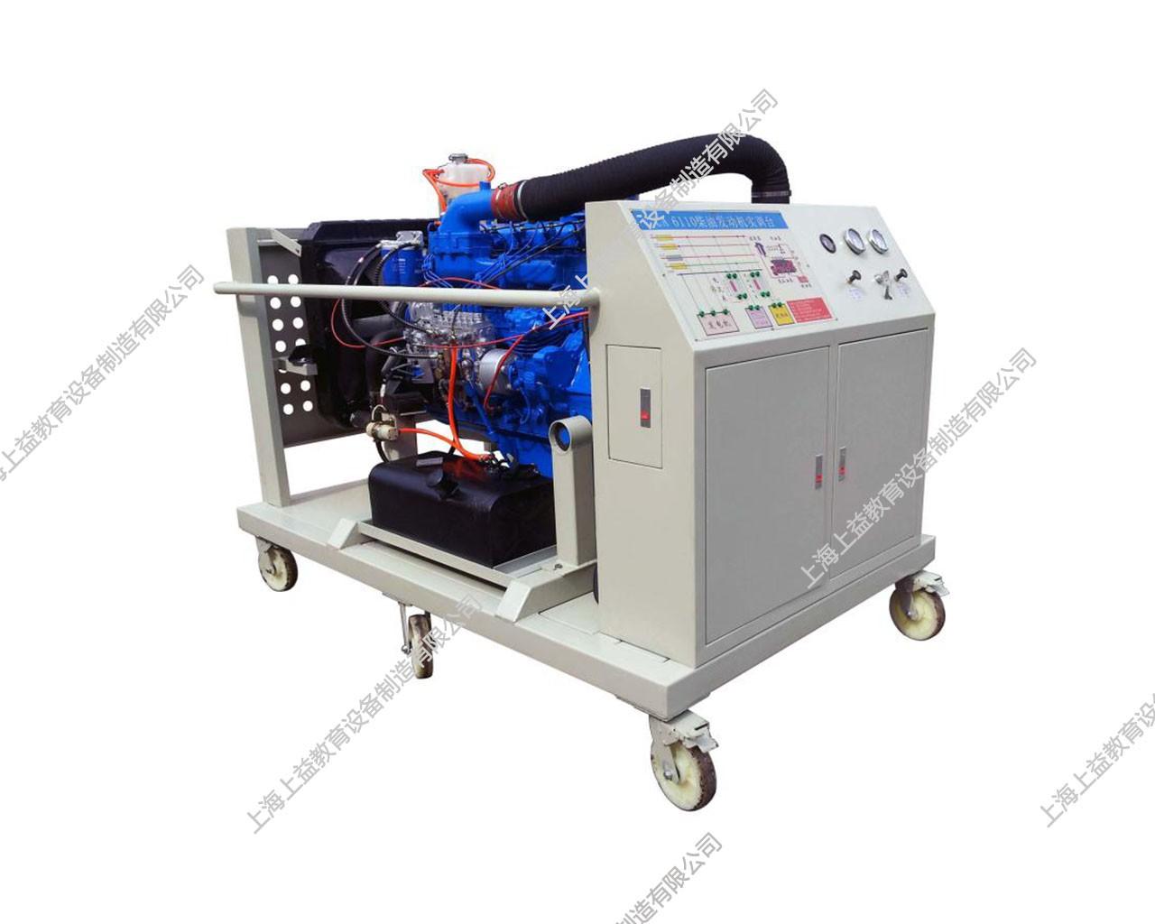 柴油发动机wwwlehu8vip台(解放CA6110)