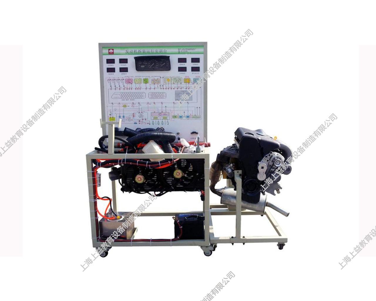 电控汽油发动机拆装运行wwwlehu8vip台(大众STN2000)
