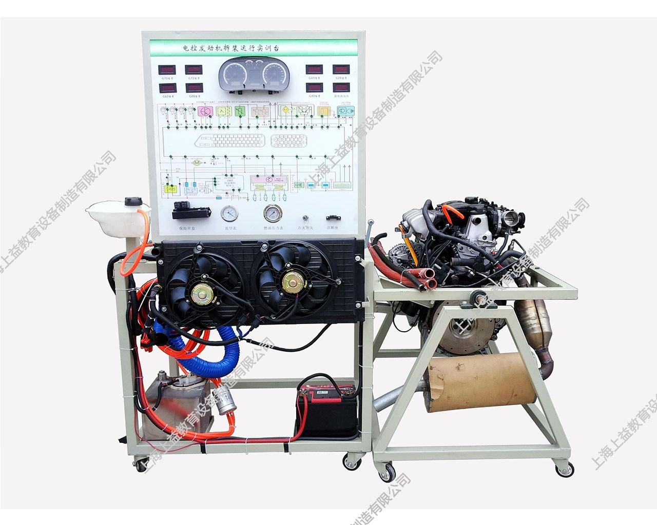 电控汽油发动机拆装运行wwwlehu8vip台(大众宝来)