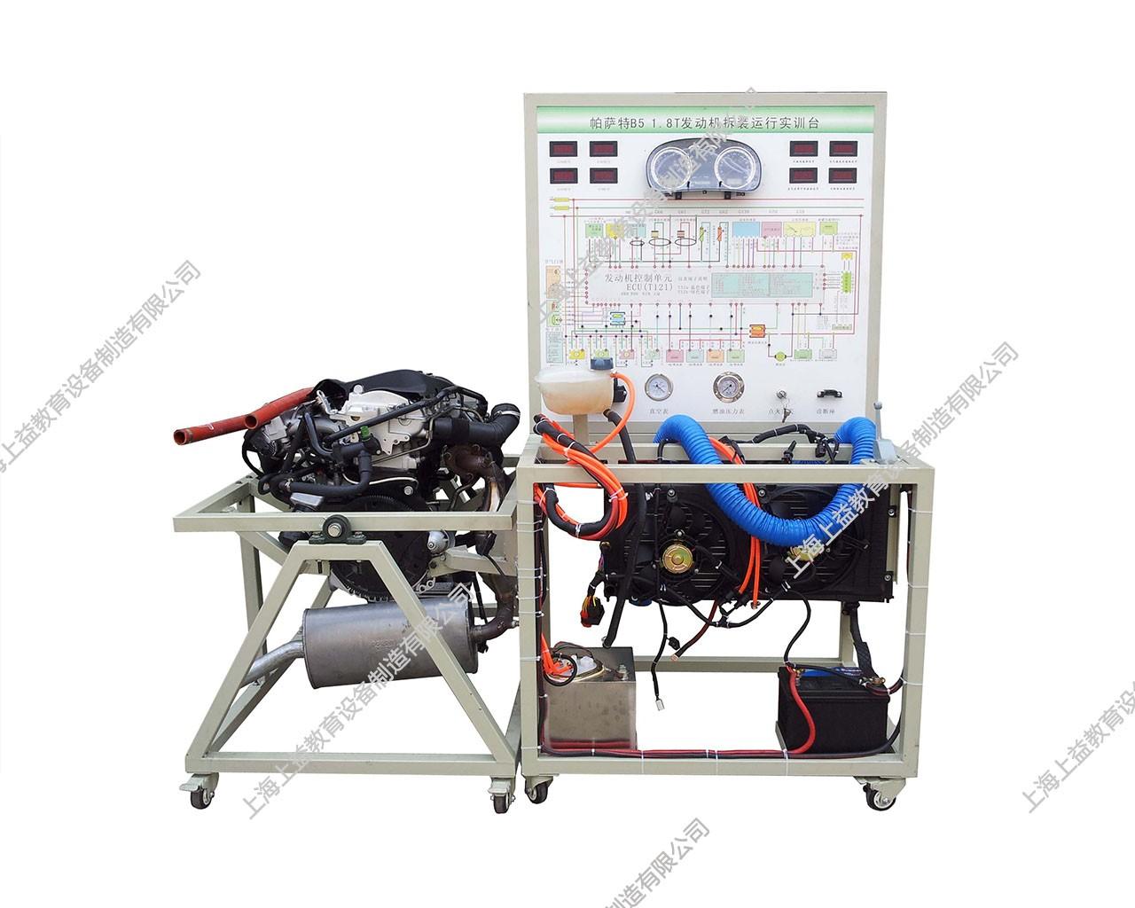 电控汽油发动机拆装运行wwwlehu8vip台(大众帕萨特)