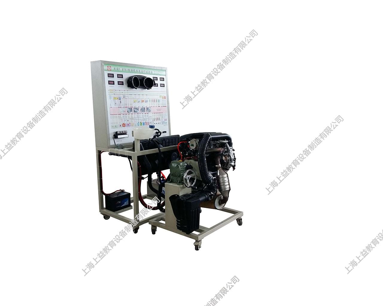 电控汽油发动机拆装运行wwwlehu8vip台(大众1.8TSI)