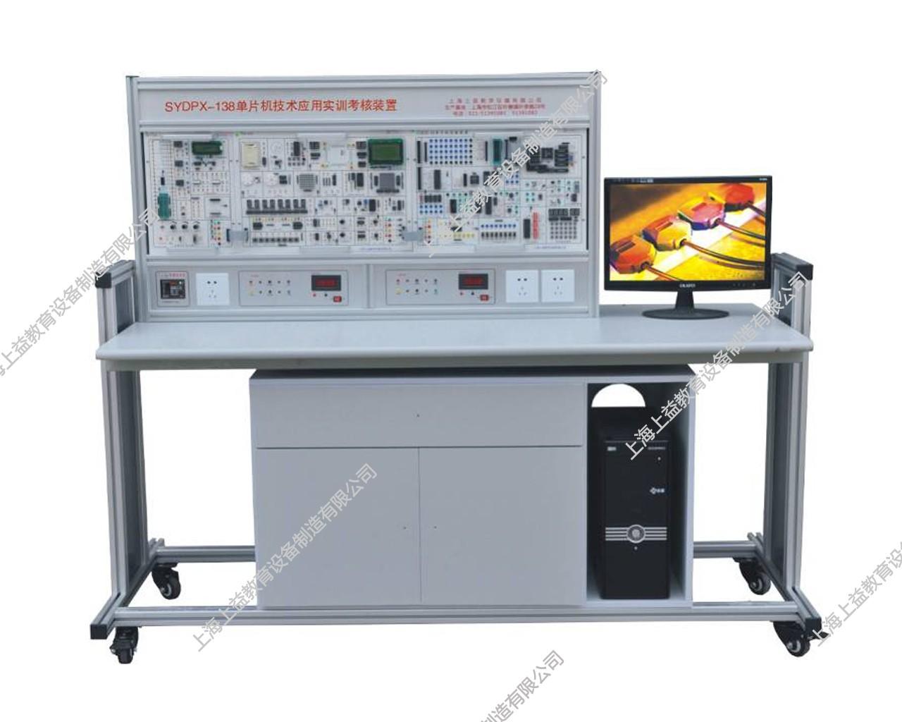 SYDPX-138单片机技术wwwlehu8viplehu68vip装置