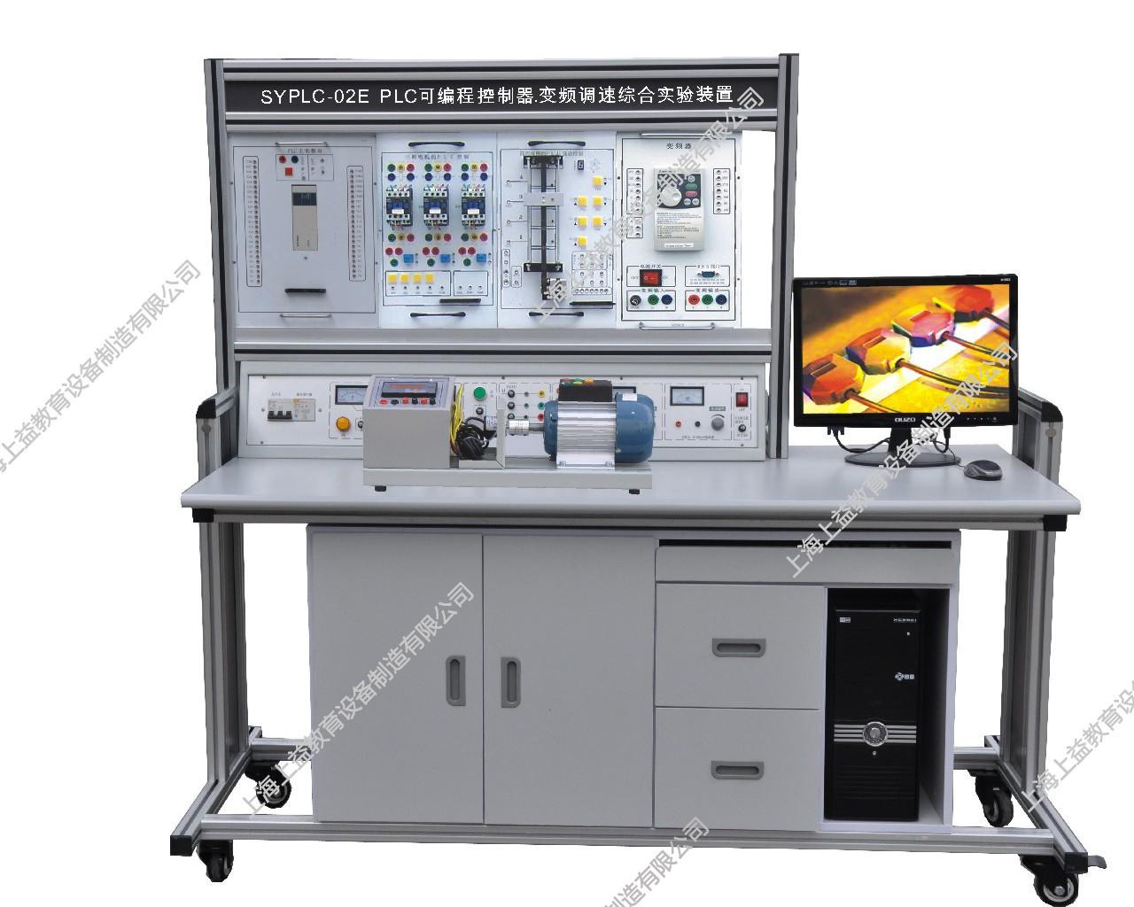 SYPLX-02BPLC可编程控制器、单片机开发应用及变频调速综合wwwlehu8vip装置