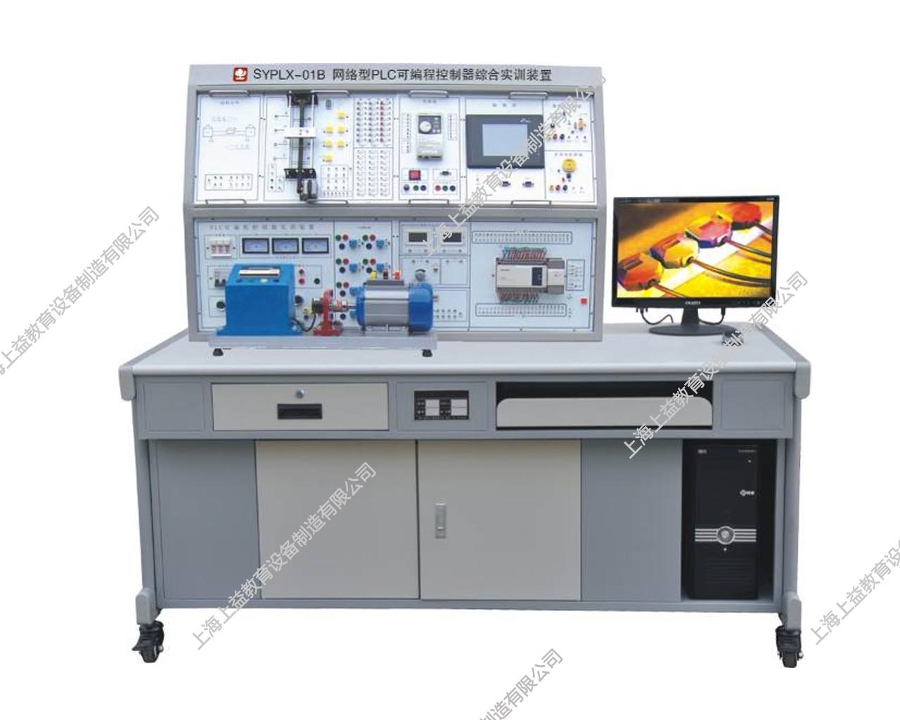 SYPLX-01B网络型PLC可编程控制器综合wwwlehu8vip装置(PLC+变频调速+电气控制+触摸屏)
