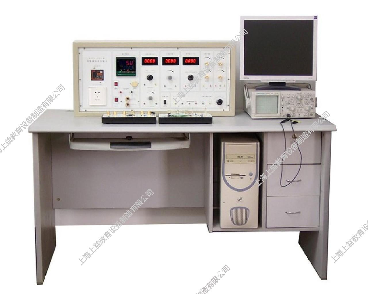 SYJCS-111D传感器与检测技术wwwlehu8vip台(专利产品)