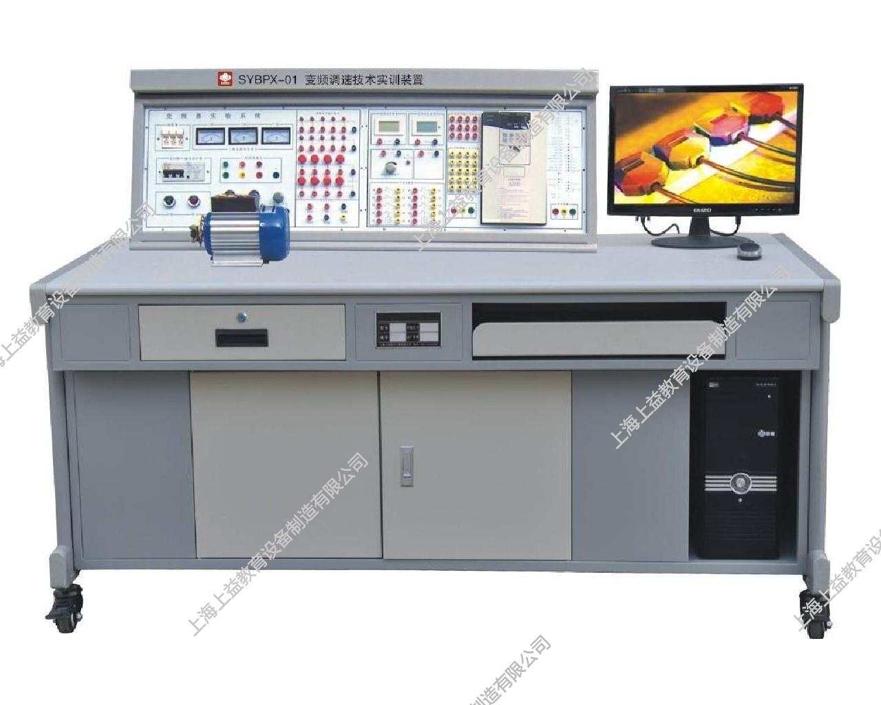 SYBPX-16变频调速技术wwwlehu8vip装置