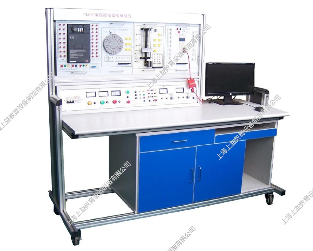 SYPLC-101CPLC可编程控制器/单片机实验开发/自动控制原理综合实验装置(立式、挂箱积木式)