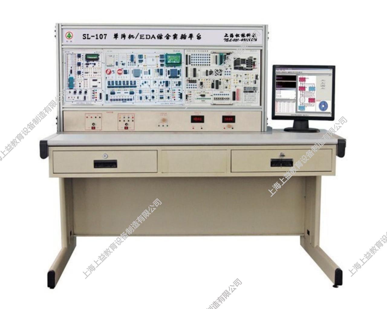 SYSKJ-16D高级单片机、EDA开发实验装置