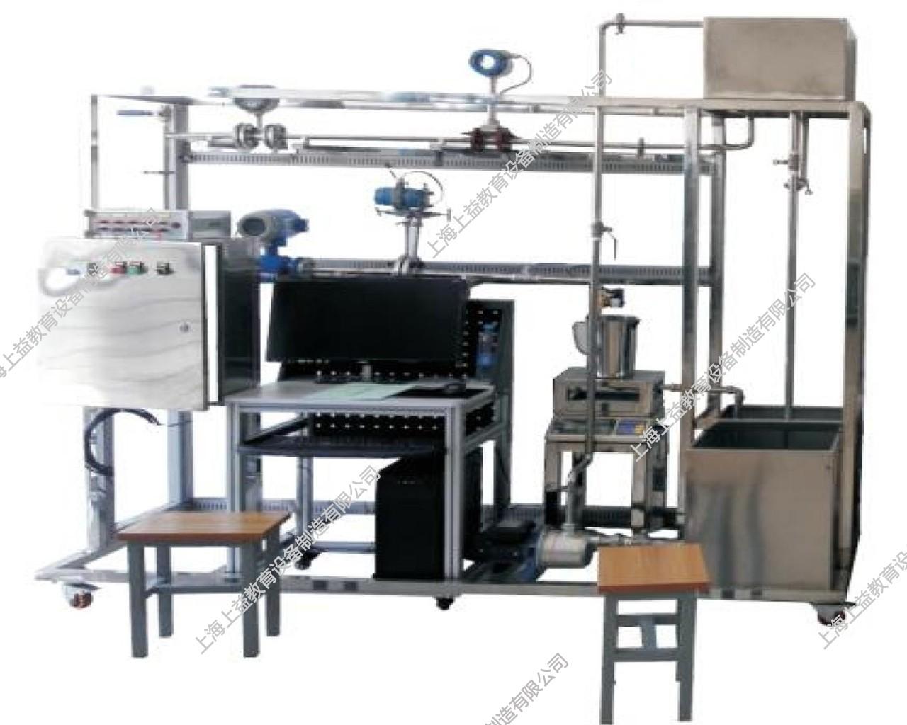 SYJYD-98E液体流量仪表标定实验系统