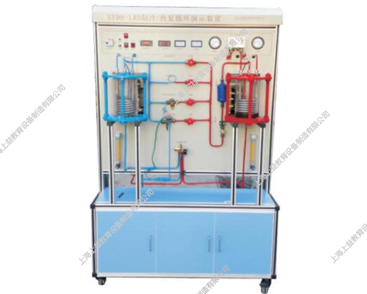 SYDB-LRB制冷[热泵]循环演示装置