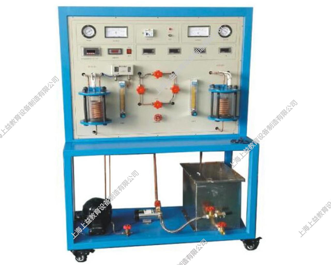 SYDB-LRB2制冷/热泵循环演示装置