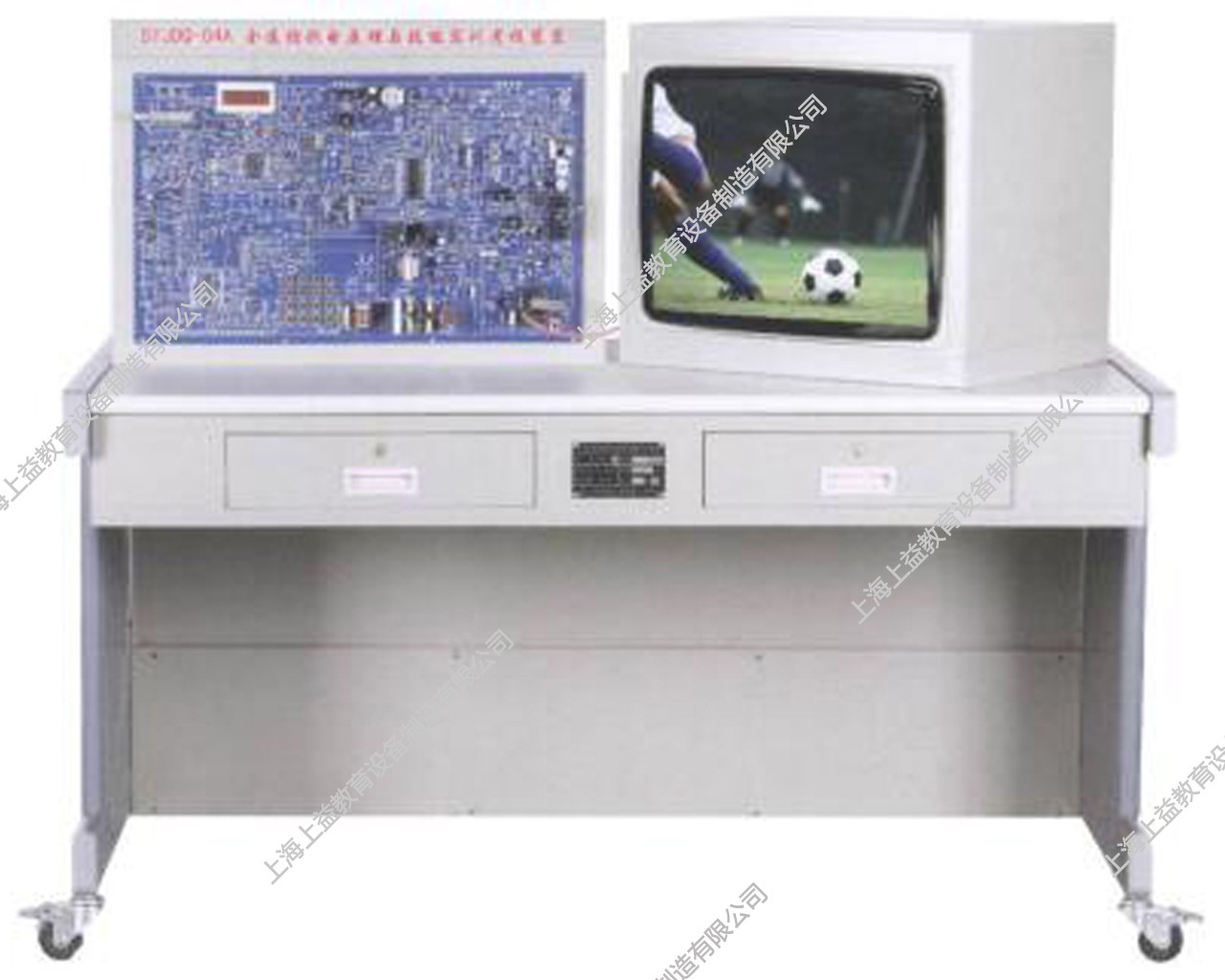SYJDQ-04A全遥控彩电原理与技能wwwlehu8viplehu68vip装置