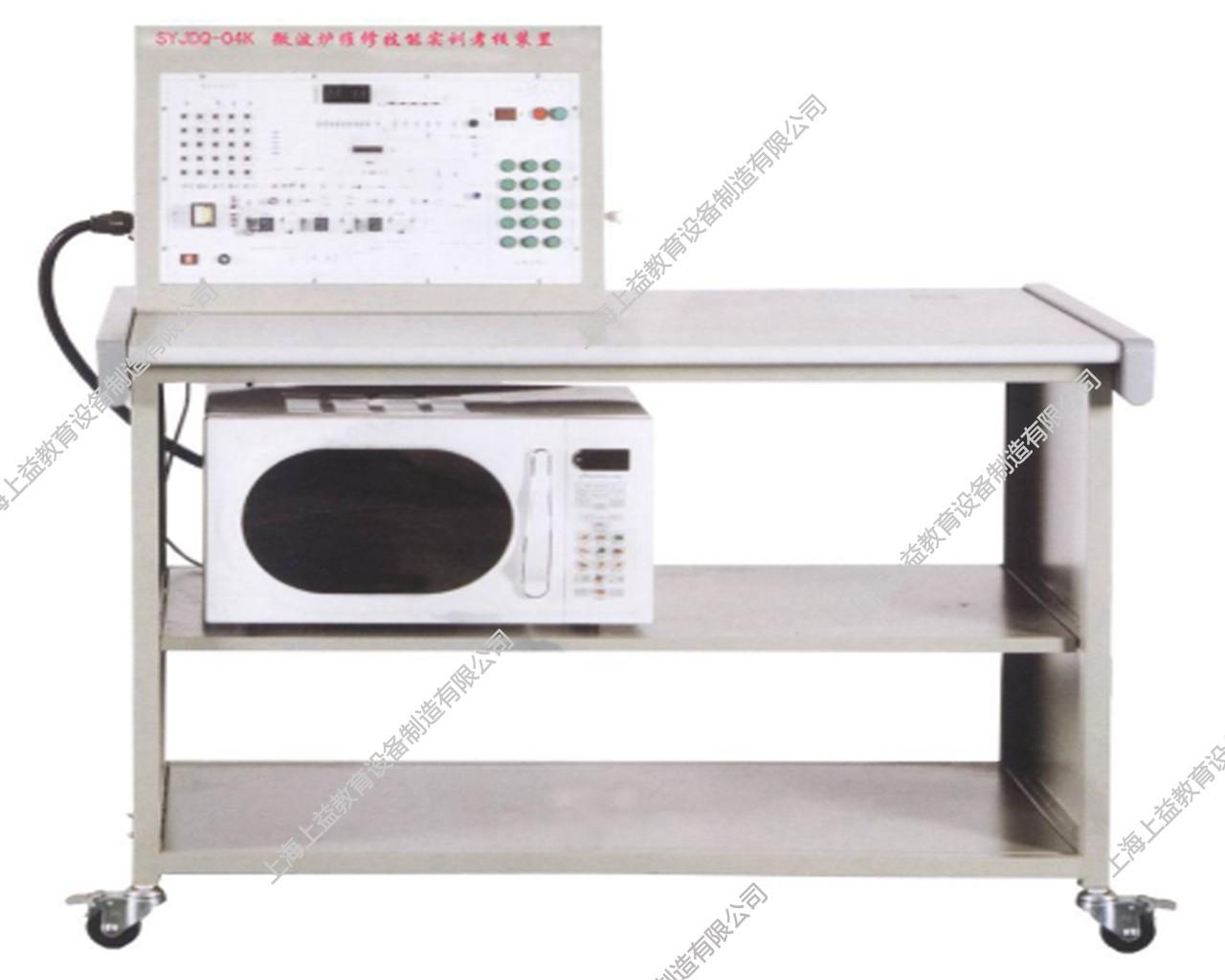 SYJDQ-04K微波炉维修技能wwwlehu8viplehu68vip装置