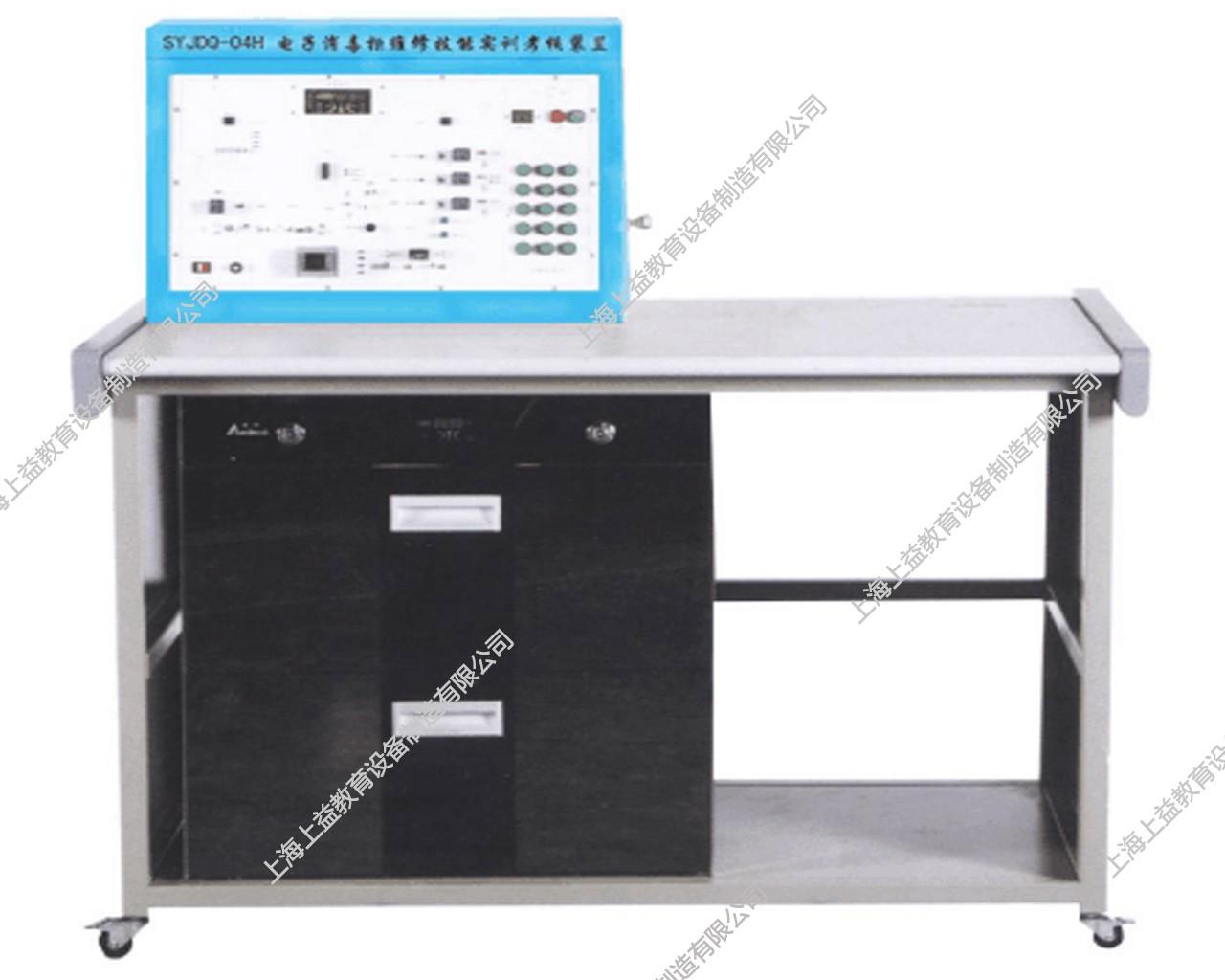 SYJDQ-04H电子消毒柜维修技能wwwlehu8viplehu68vip装置