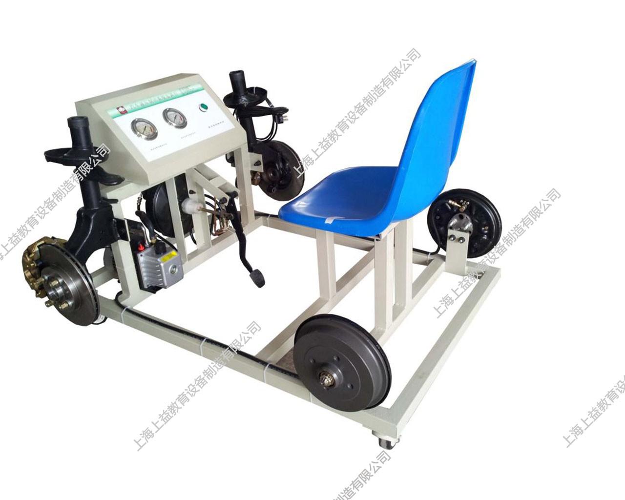 液压制动系统wwwlehu8vip台(桑塔纳3000)