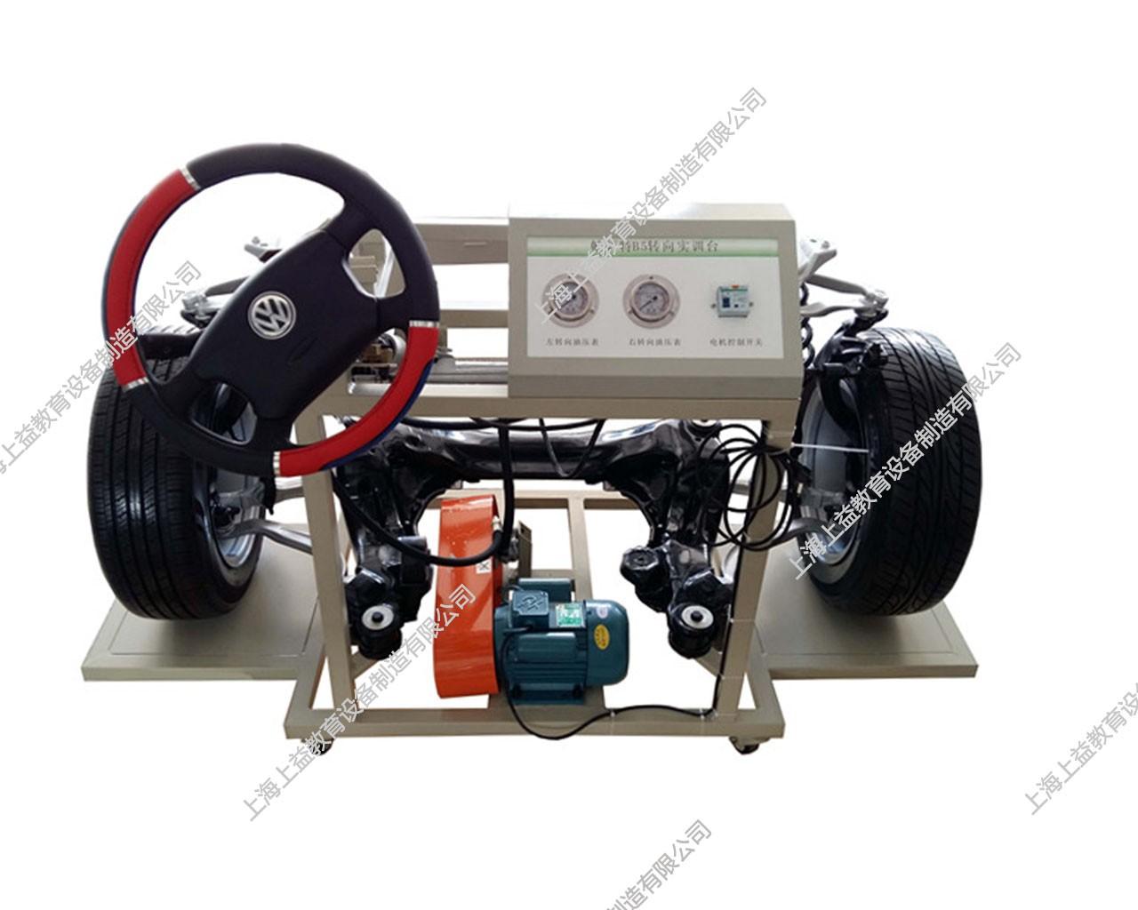 汽车液压动力转向与前悬架wwwlehu8vip台(大众帕萨特)