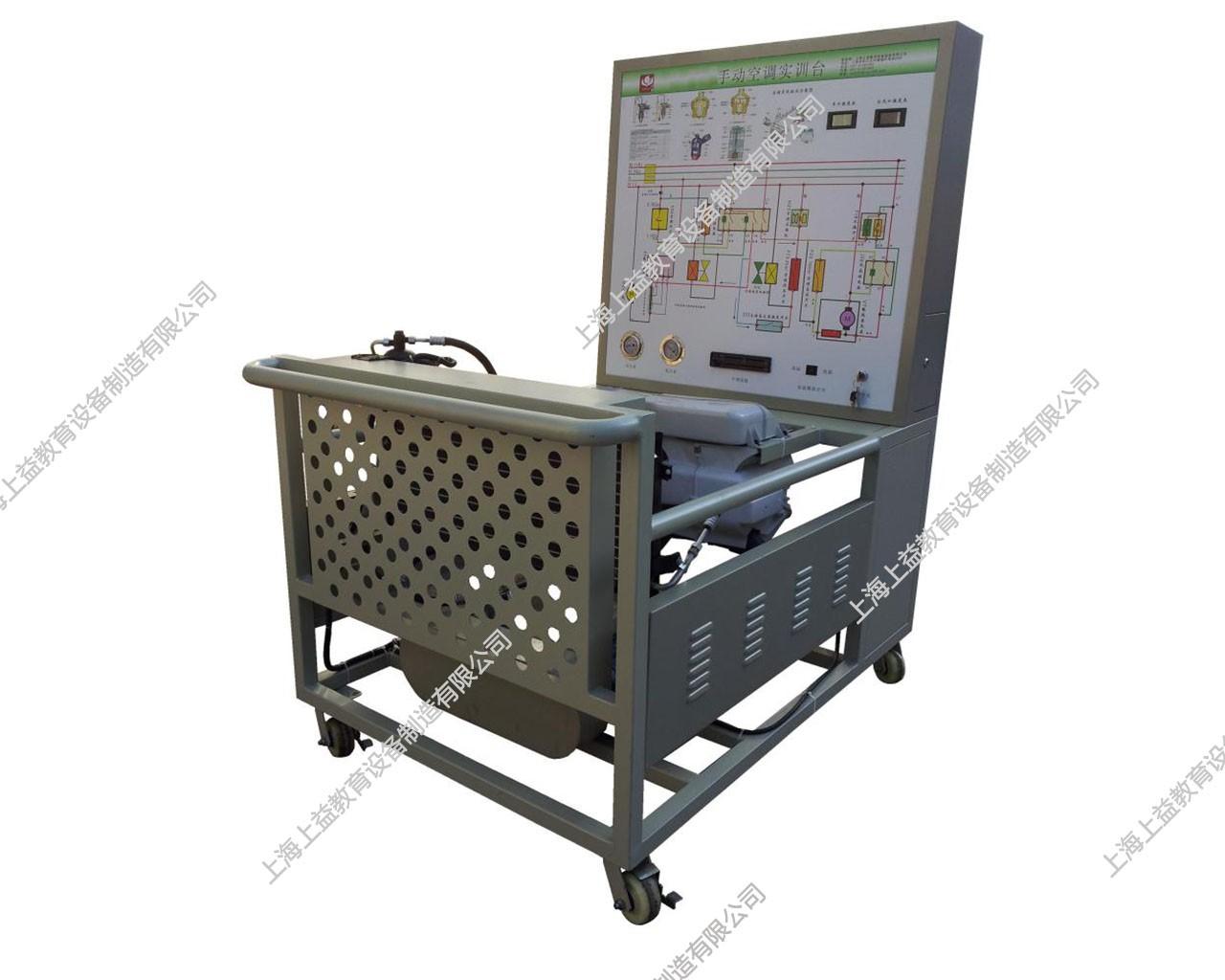 汽车单风口空调系统wwwlehu8vip台