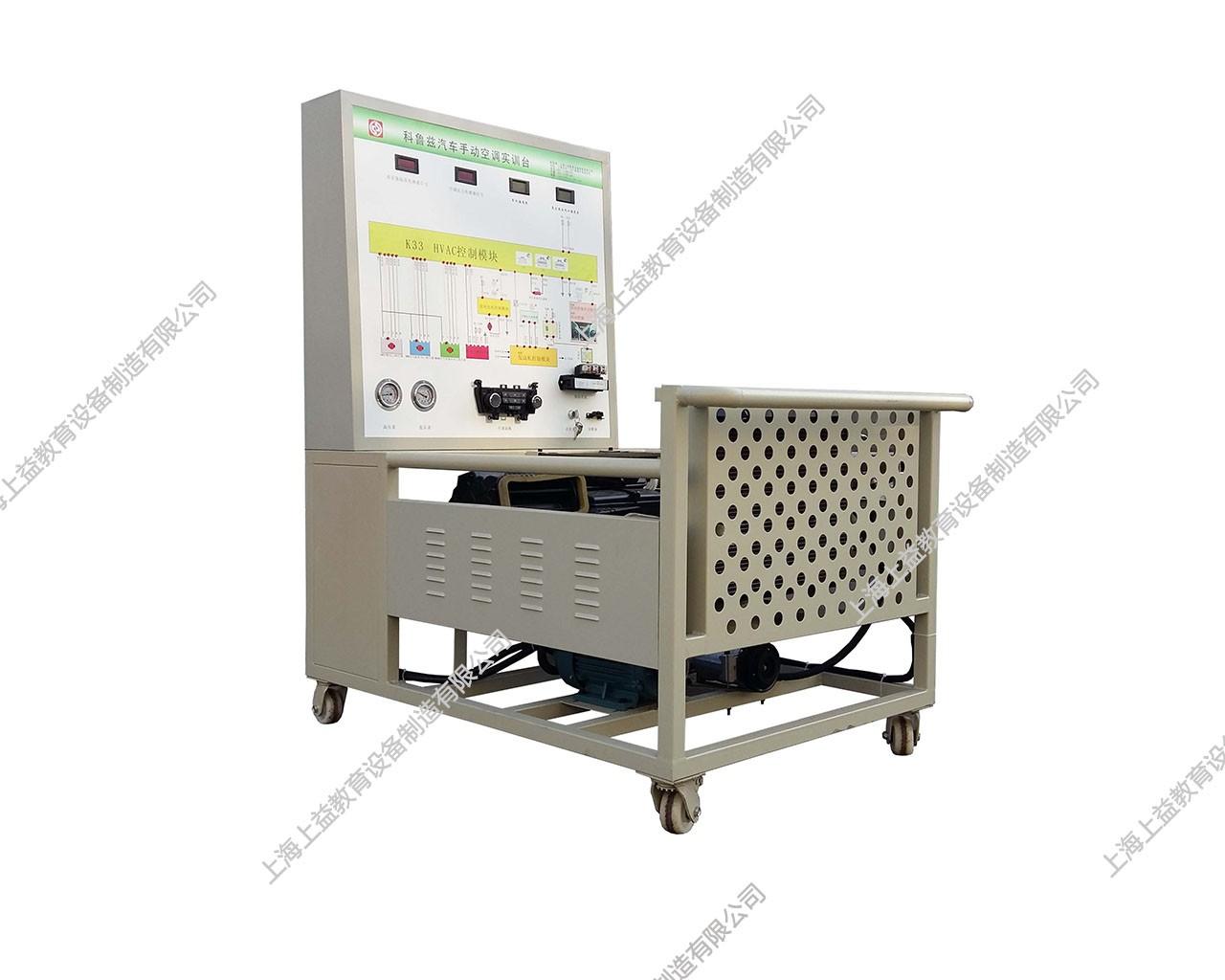 科鲁兹手动空调wwwlehu8vip台(中职类比赛专用机型)