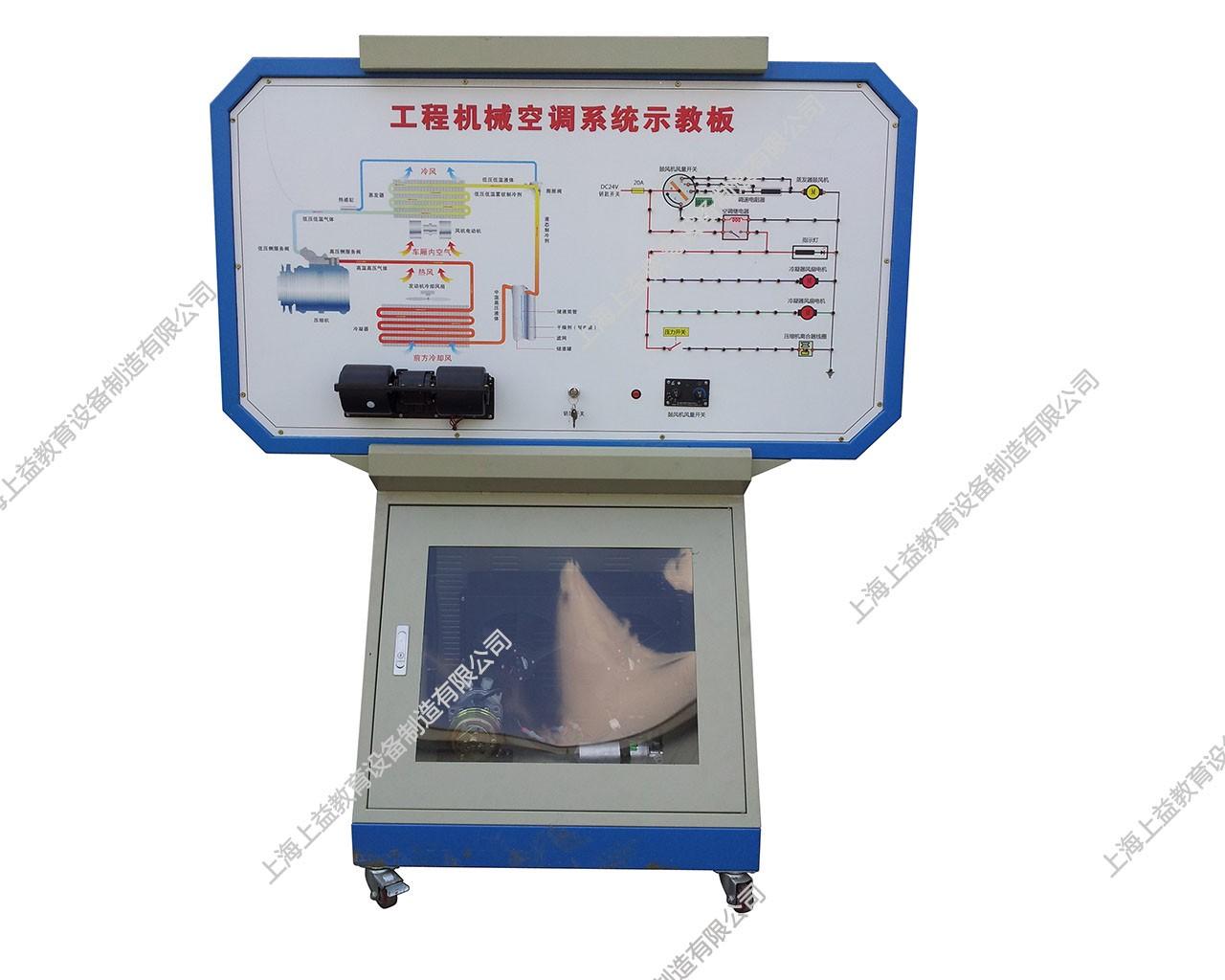 工程机械空调系统wwwlehu8vip台