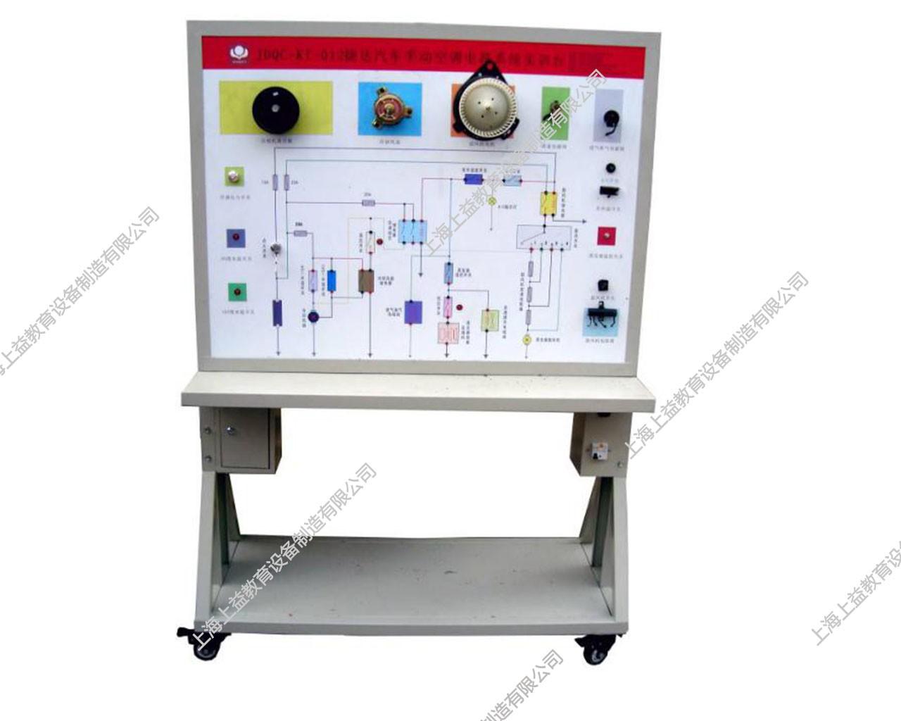 大众捷达汽车手动空调电路系统示教板