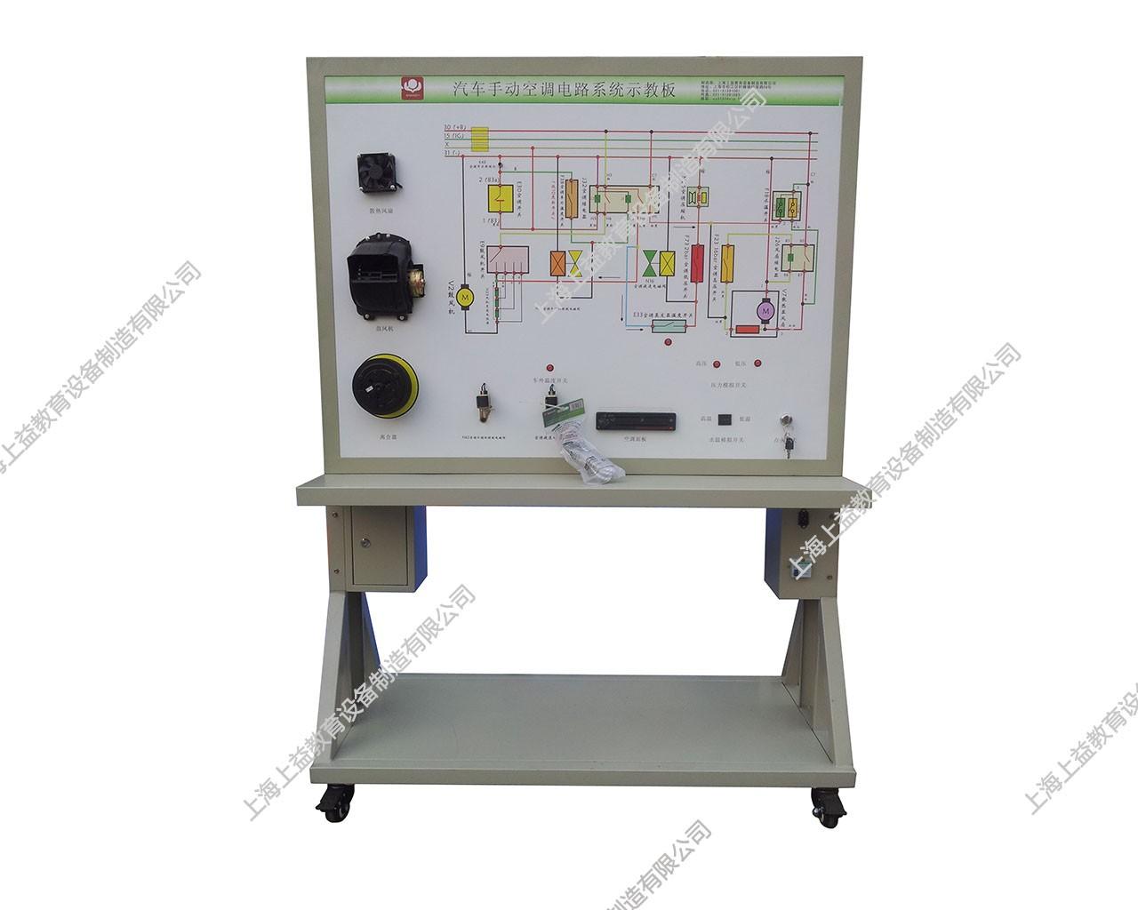 汽车空调电路系统接线lehu68vipwwwlehu8vip台