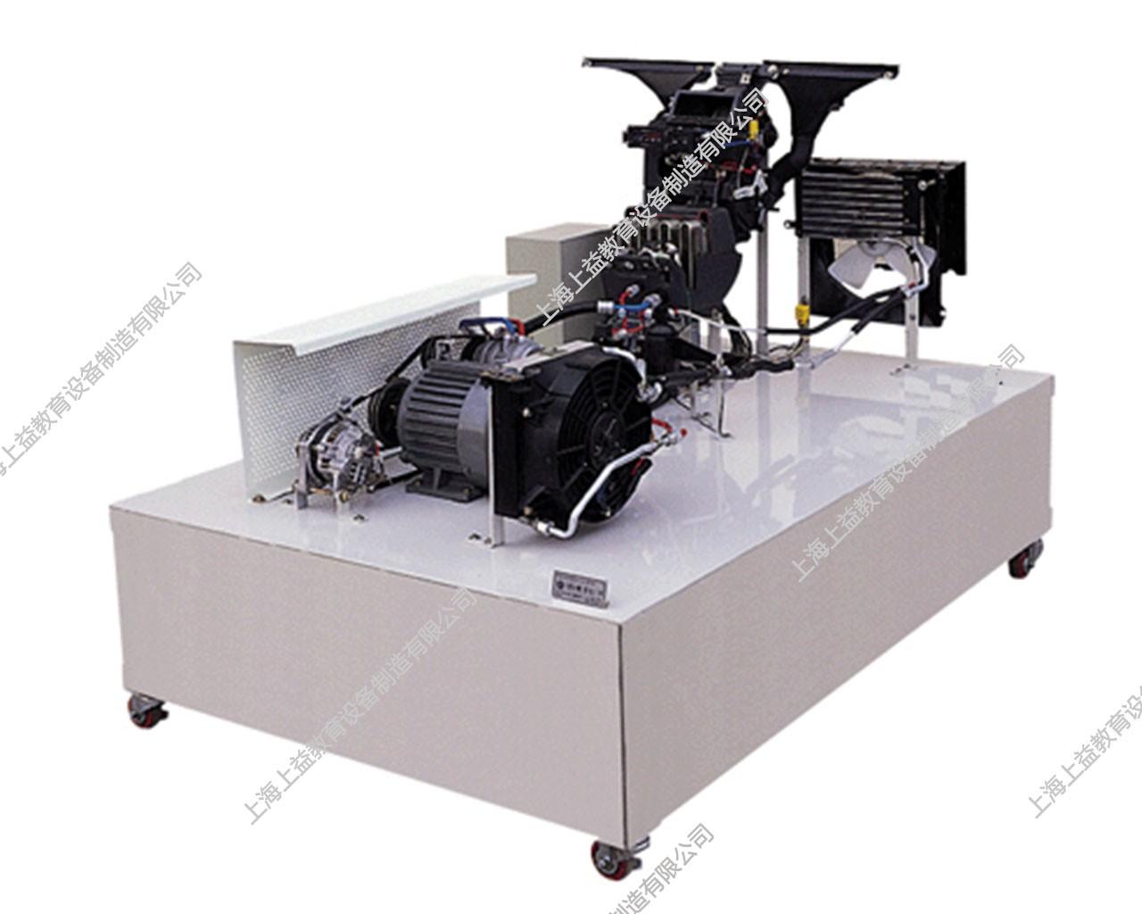 汽车空调系统接线、装配、调试运行试验台