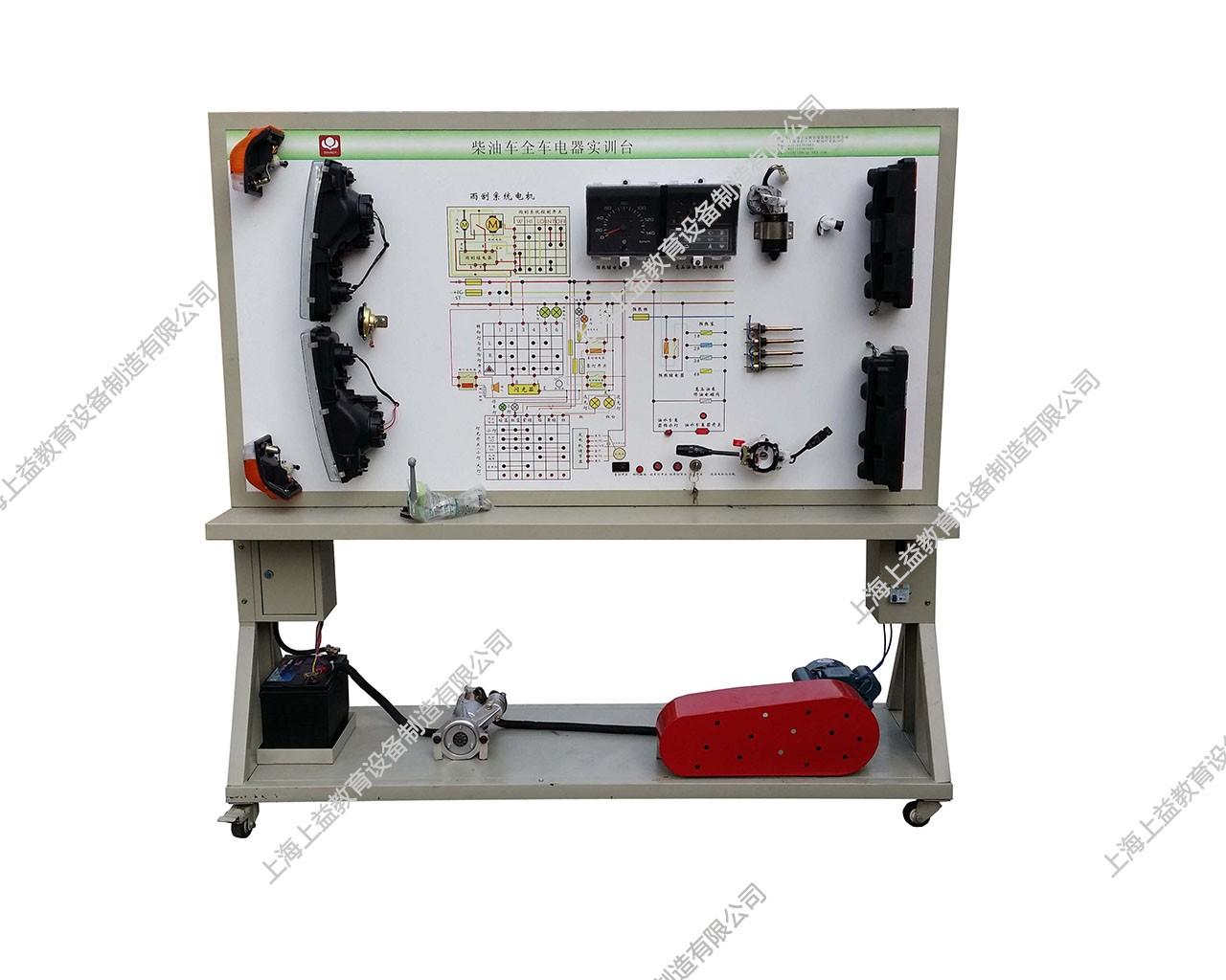 柴油机整车电器示教板(五十铃轻卡)