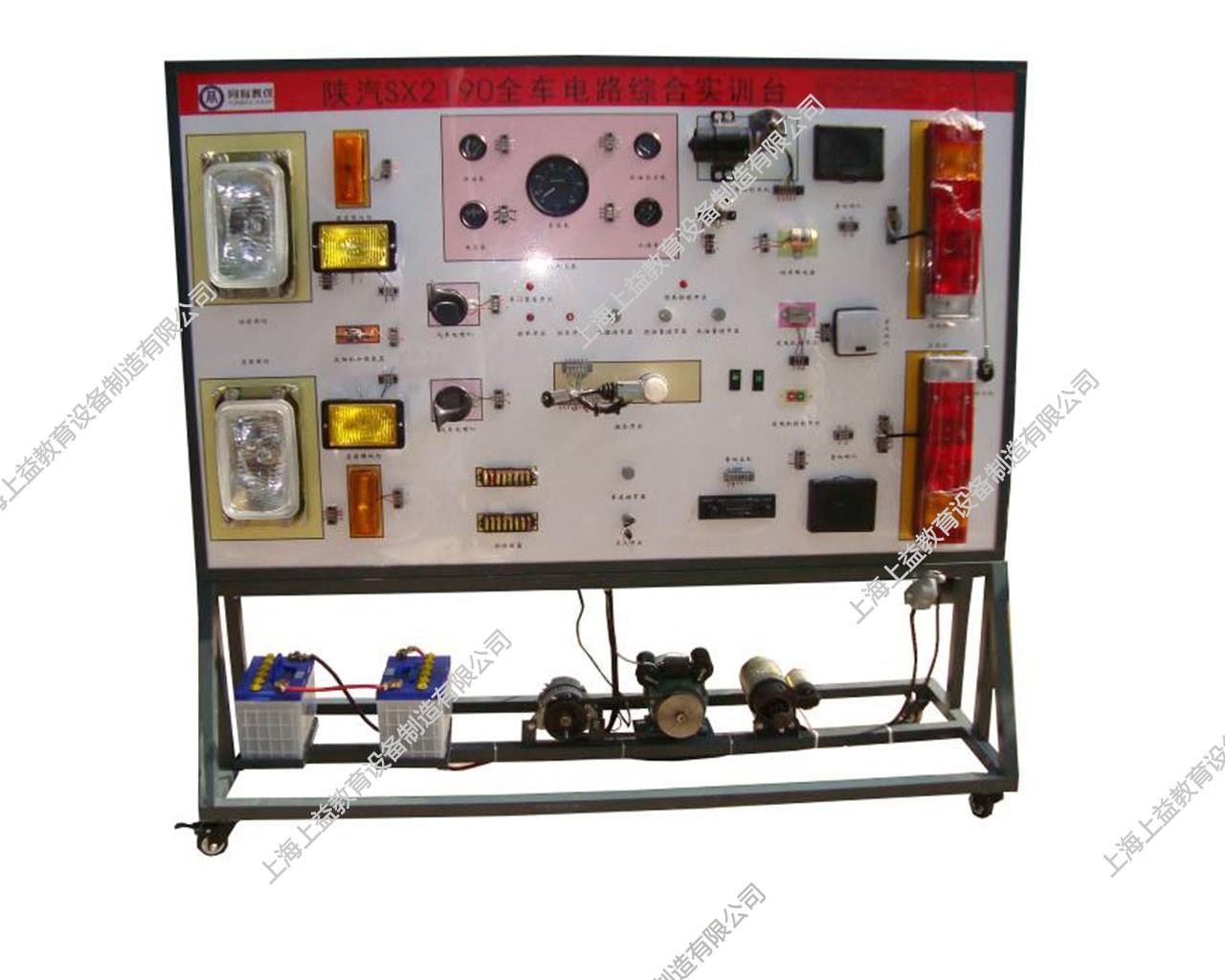 柴油机整车电器示教板(陕汽SX2190)