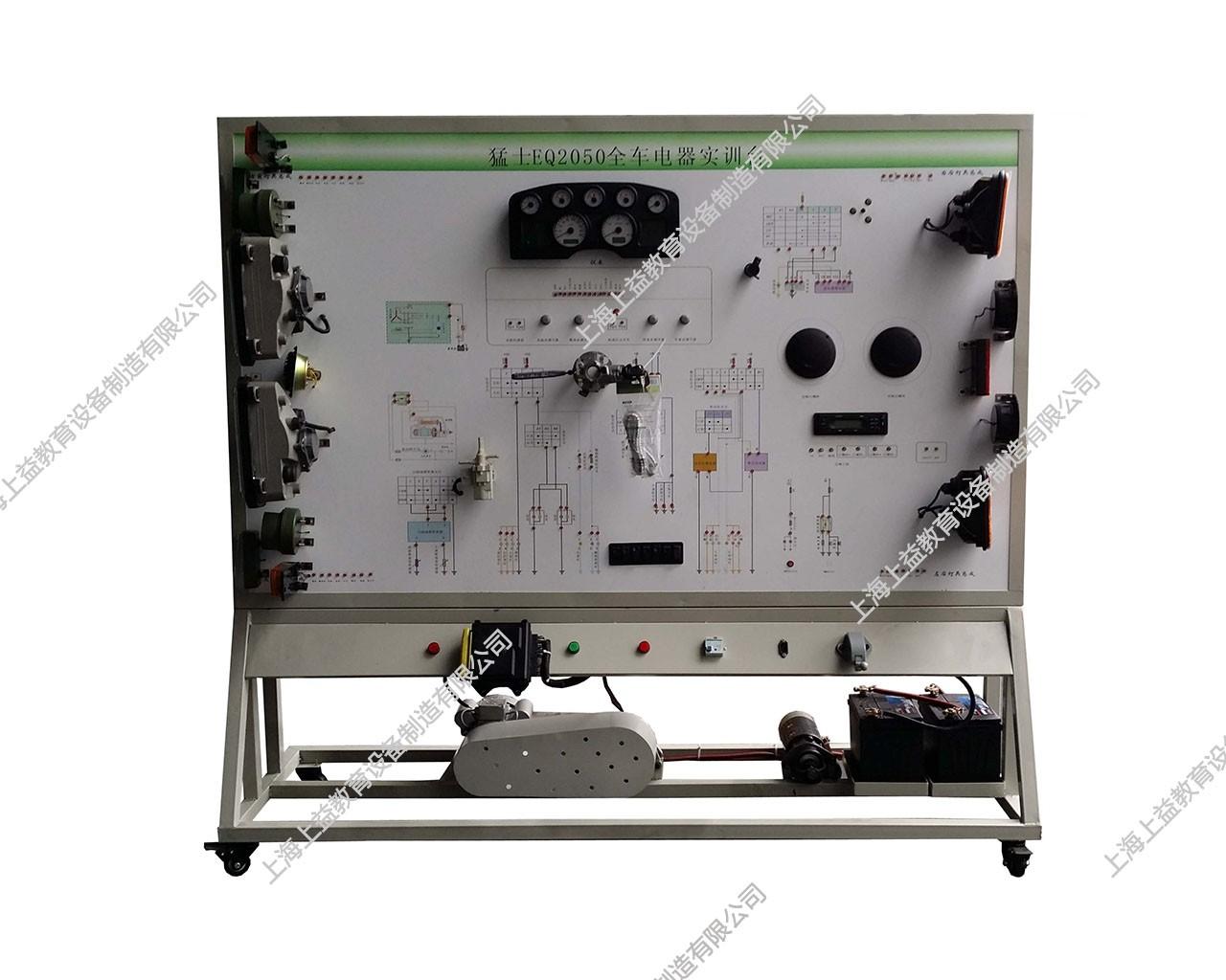 猛士EQ2050全车电器wwwlehu8vip台