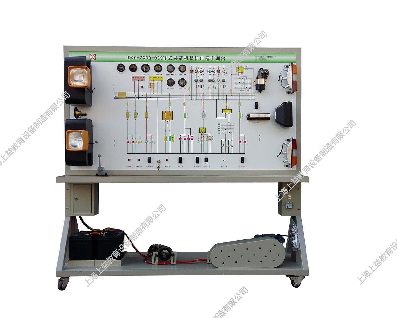 轮式装载机全车电器wwwlehu8vip台