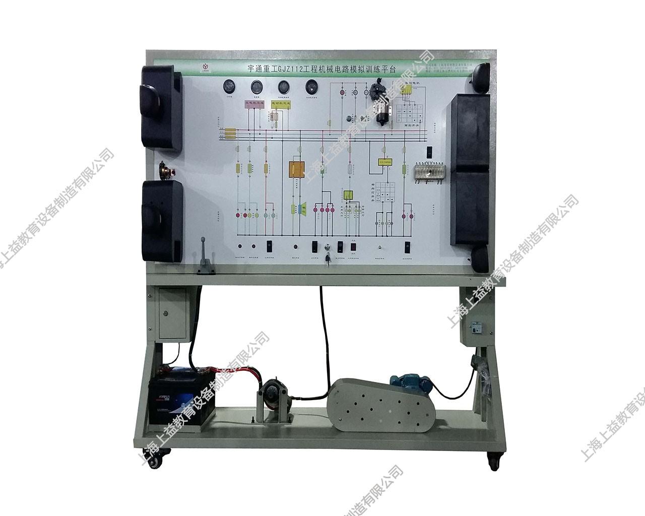 宇通重工GJZ112工程机械电器wwwlehu8vip台