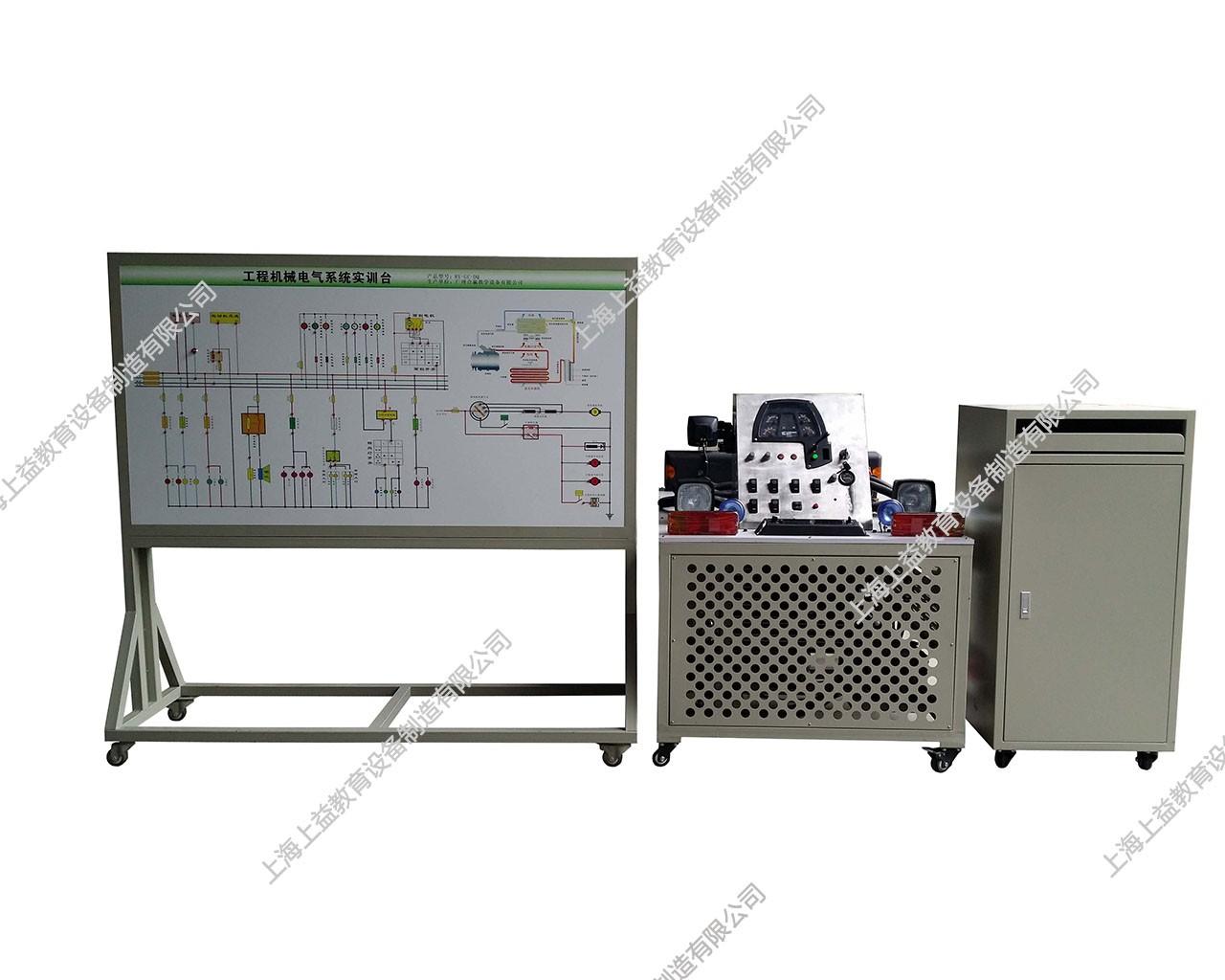 工程机械全车电器带空调系统综合wwwlehu8vip台