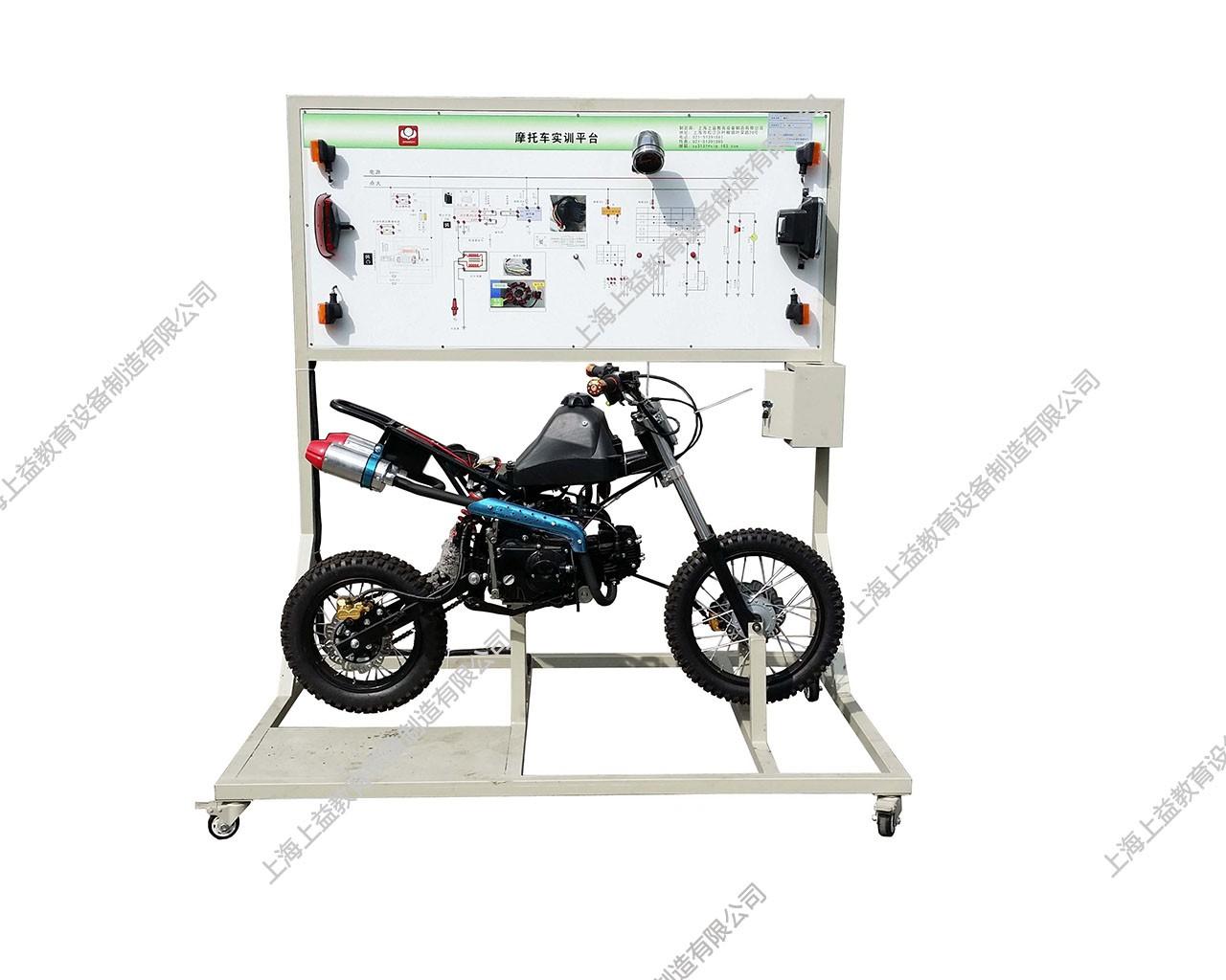 摩托车整机带全车电器wwwlehu8vip台