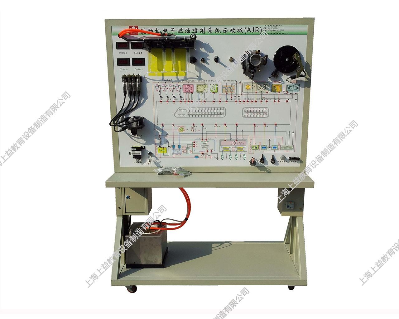 汽油发动机电子燃油喷射系统示教板(大众AJR)