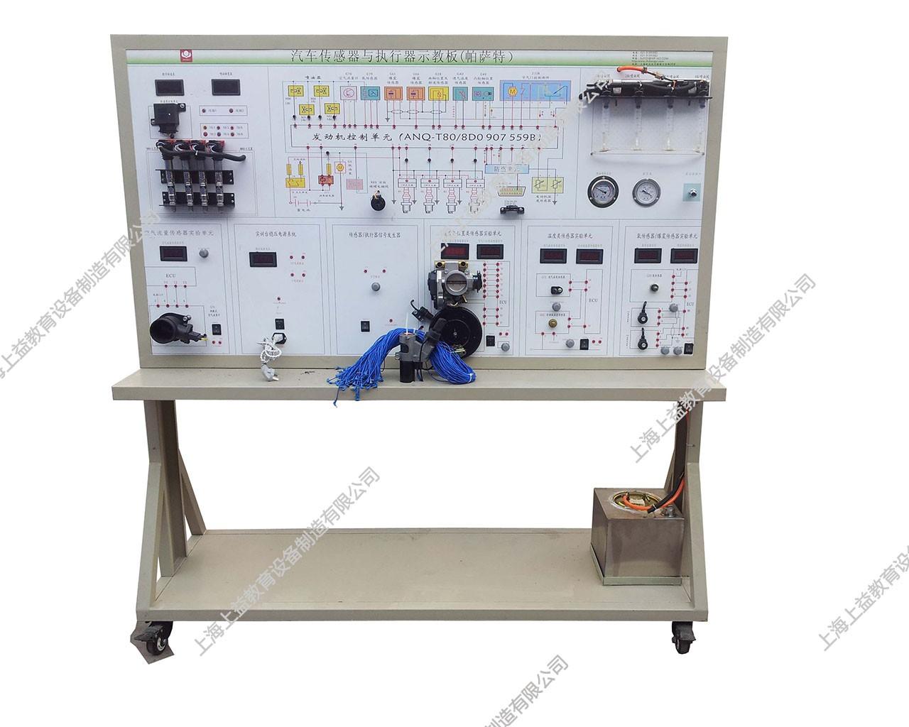 汽车传感器与执行器综合wwwlehu8vip台(大众B5)