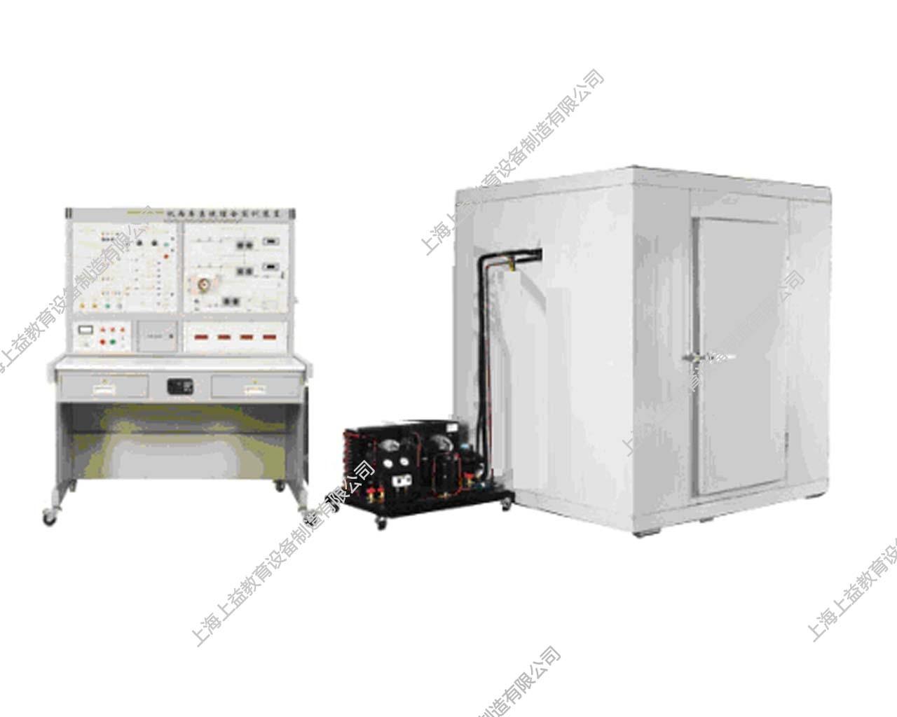 SYZLRX-53J 一机两库系统综合wwwlehu8vip装置