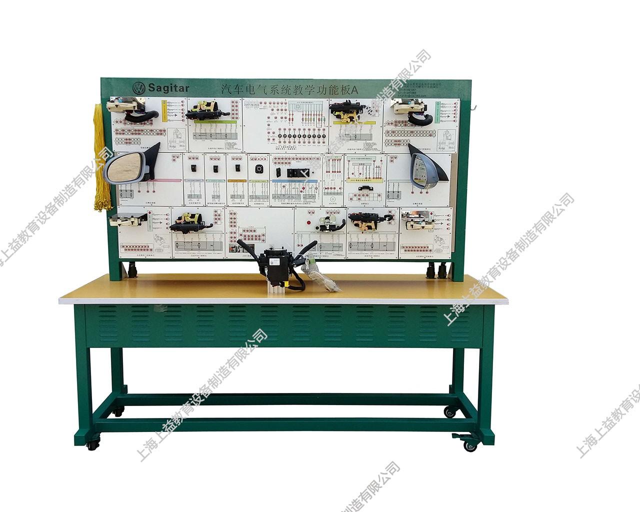 汽车车身CAN总线网络系统wwwlehu8vip台(比赛电气系统教学功能A板)(大众速腾)